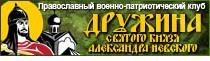 Клуб ПВПК